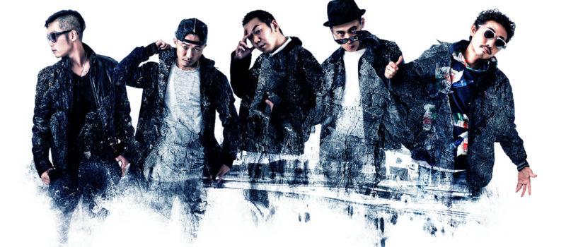mrmusician japanese hip hop unit